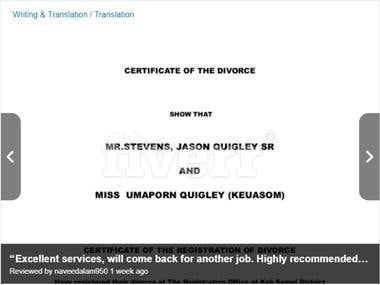 Native Thai>EN Cert. of Divorce Translation