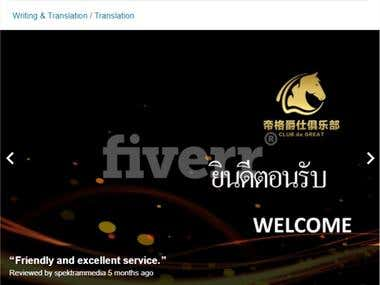 Native Thai>CH 34 pgs Presentation Translation
