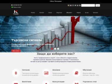 Kiliantrade.com