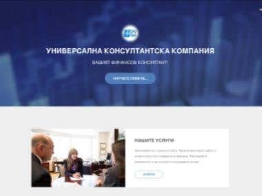 UCC-bg.com