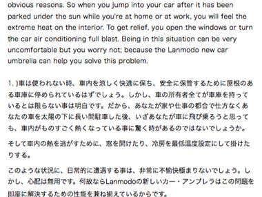 Translation English to Japanese