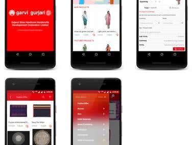 Garvi Gurjari | Mobile App