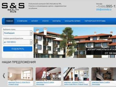 Input content e-commerce: snsrealty.ru