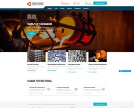 azp.kz - site of the factory on WordPress