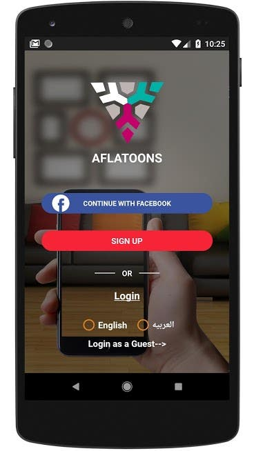 Aflatoons ( Buy and sell app)
