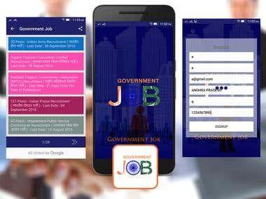 Government job application