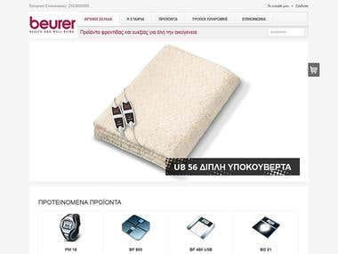 Beurer Shop