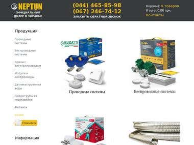 Neptun-ukraina website oStore 2.3