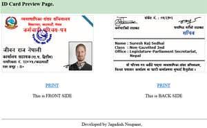 PVC ID Card System