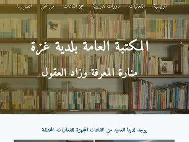 Gaza Municipality Public Library events