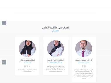 Arabic Wordpress Website