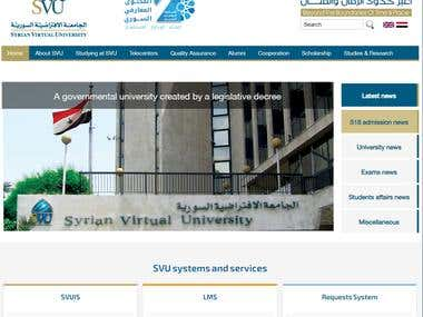 Syrian Virtual University, Official Website