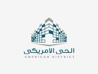 American District