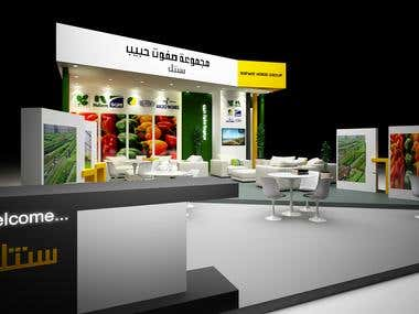 Booth Design for Private Company