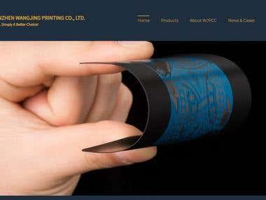 Wangjingchina Website