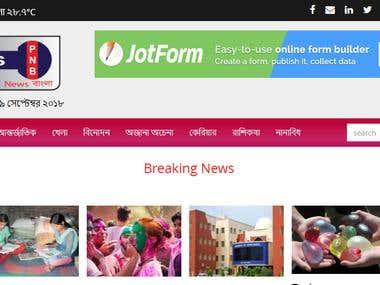 Pratyahik News Bangla