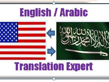 English Arabic Translation