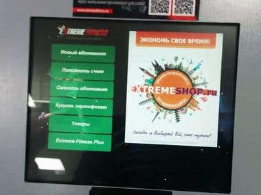Extreme-Fitness company Payment Terminal