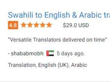 Swahili to English & Arabic Review