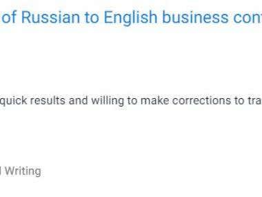 Russian to English translation review