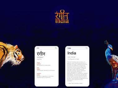 Rangeen India