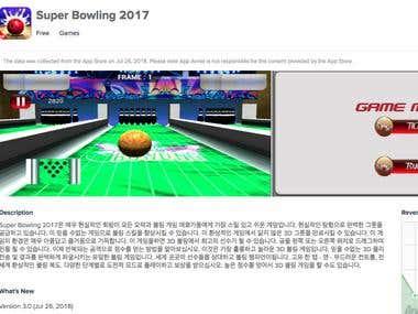 Super Bowling 2017