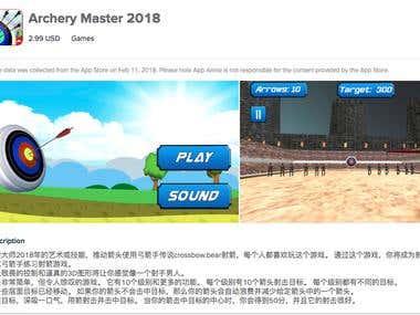Archery Master 2018