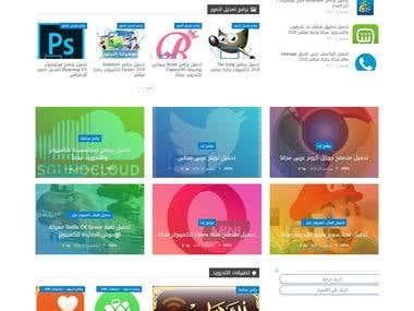 General Technology & Software Download Website