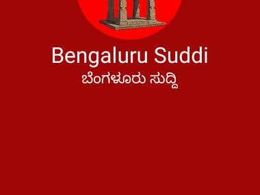 Bengaluru Suddi News App
