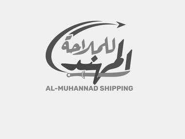 Arabic company Logo