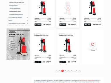 Online Shop Tool