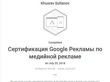 Google Ads Certificatiom (Display)