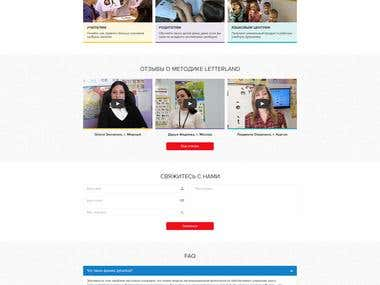 Redesign from PSD to WordPress