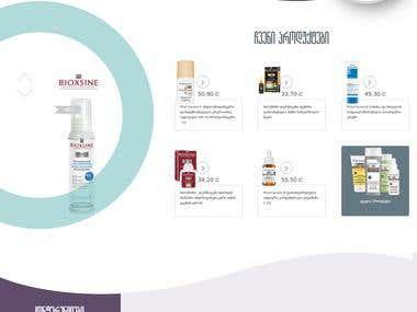 Интернет магазин pharmakinesis.ge