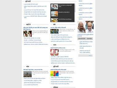 News Portal: jansandeshtimes.co