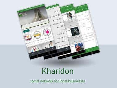 Kharidon - Social network for local businesses