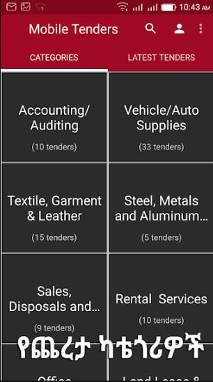 Mobtenders-Tenders application