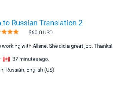 English To Russian Translation