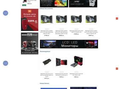 Coltan Online Store