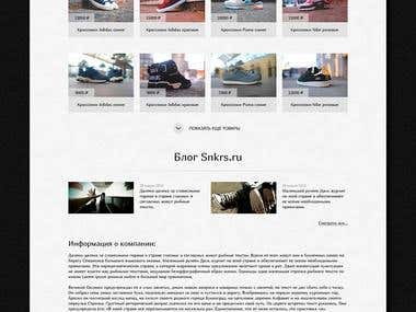 Sneakers Online Shop