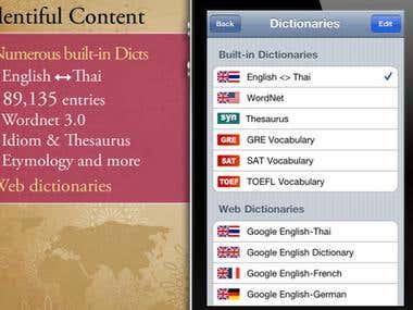 English Thai English Dictionary
