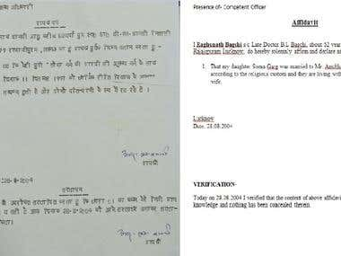 LEGAL DOCUMENT TRANSLATED FROM HINDI TO ENGLISH
