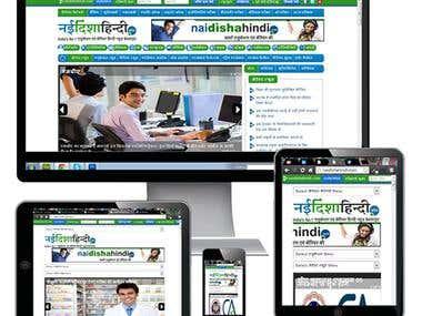 naidishahindi.com
