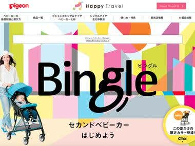 Ecommerce Web Site - Happy Travel