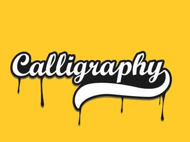 calligraphy logo design.