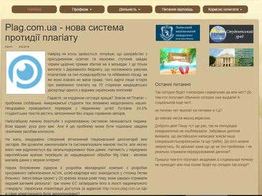 Write 3 articles for TOP-3 university newspapers in Ukraine