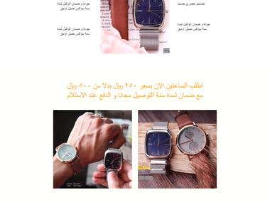 Arabic Landing page https://inkier-expansion.000webhostapp.c