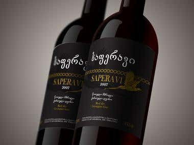 Wine bottle label design and Logo redesign