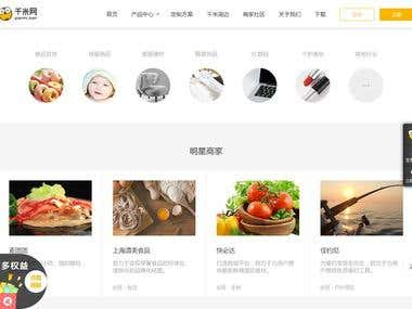 QianMi Business Web App