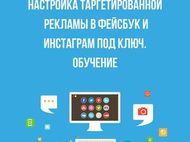 Facebook Post Ad Graphic Design